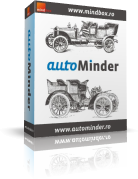 automider fleet management software package